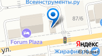 Компания Посуда Центр на карте