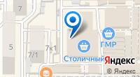 Компания Калория на карте