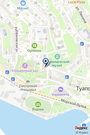 ПРОМТОВАРНЫЙ МАГАЗИН АКСИС-ДИЗАЙН на карте Туапсе