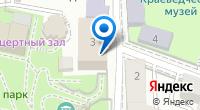 Компания Орион на карте