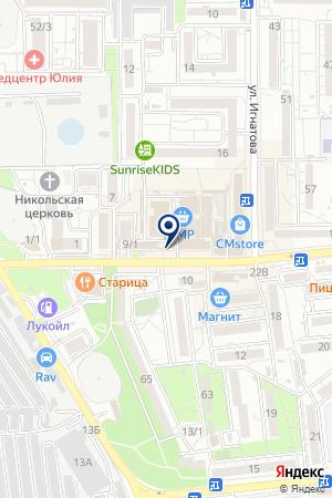 Социальная аптека на карте Краснодара