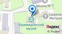 Компания Туапсинский историко-краеведческий музей им. Н.Г. Полетаева на карте