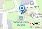 Туапсинский историко-краеведческий музей им. Н.Г. Полетаева на карте