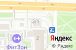 Схема проезда до компании ГАРМОНИЯ в Краснодаре