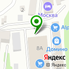 Местоположение компании ЧерноморСтройПроект