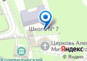 Храм святителя Алексия на карте