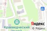 Схема проезда до компании Храм святителя Алексия в Туапсе