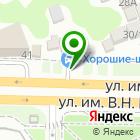 Местоположение компании Авторадиаторы.рф