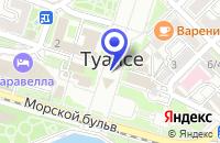 Схема проезда до компании ВОДОЛЕЙ-НН, ИНТЕРНЕТ-МАГАЗИН ПОСУДЫ в Туапсе