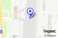Схема проезда до компании ПРОИЗВОДСТВЕННАЯ ФИРМА НОВАЯ СТОЛИЦА в Егорьевске