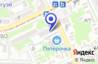 Схема проезда до компании МАГАЗИН ПРОДУКТЫ в Краснодаре