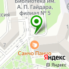 Местоположение компании Росстрой-Инжиниринг