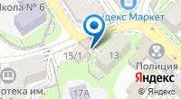 Компания гордиенко а.о. на карте
