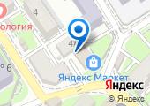 Всероссийское общество инвалидов Туапсинского района на карте