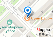 Магазин товаров для здоровья на карте