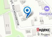 Магазин автозапчастей для Hyundai, Kia на карте