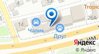 Компания АРГО-Керамика на карте