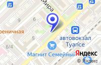 Схема проезда до компании АПТЕКА МИР ОПТИКИ в Туапсе