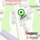 Местоположение компании Архитектурно-градостроительный центр Туапсинского района, МУП