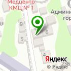Местоположение компании Архитектурно-градостроительный центр Туапсинского района