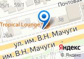 В РЕМОНТ на карте