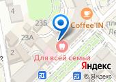Denta Luxe на карте