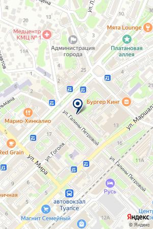 АПТЕКА ПАНАЦЕЯ на карте Туапсе