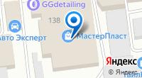 Компания Вита Транс на карте