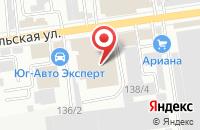 Схема проезда до компании Алекс - Спартак в Краснодаре