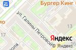 Схема проезда до компании Красотка в Туапсе