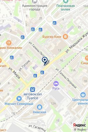 АПТЕКА АВИЦЕННА ПЛЮС на карте Туапсе