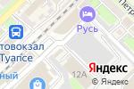 Схема проезда до компании Торгово-производственная компания в Туапсе