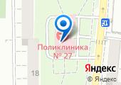 Городская поликлиника №27 на карте