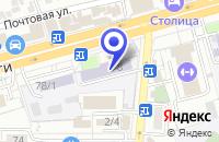 Схема проезда до компании ПРОЕКТНО-МОНТАЖНАЯ ФИРМА КВАТРО СЕРВИС в Краснодаре