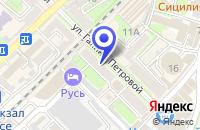 Схема проезда до компании ПАРИКМАХЕРСКАЯ АФРОДИТА в Туапсе
