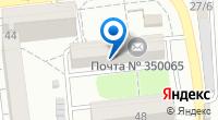 Компания Библиотека №2 им. Ю.П. Кузнецова на карте