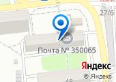 Почтовое отделение №65 на карте