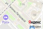 Схема проезда до компании Милашка в Туапсе