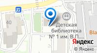Компания Детская библиотека №1 на карте