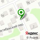 Местоположение компании SecondPC (Секондпк.рф)