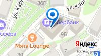 Компания А2 на карте