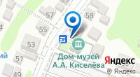 Компания Дом-музей А.А. Киселёва на карте