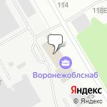 Магазин салютов Воронеж- расположение пункта самовывоза