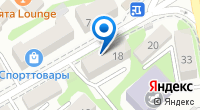 Компания Центральная городская библиотека им. А.С. Пушкина на карте