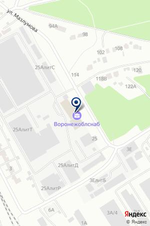 Boxberry на карте Воронежа