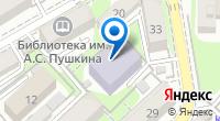 Компания Детский сад №43 на карте
