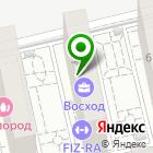 Местоположение компании СКБ Контур