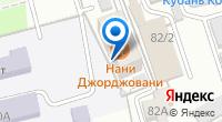 Компания Семком на карте