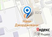 Клиника коррекции веса доктора Ковалькова на карте