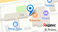Компания Фантом-Трейд на карте